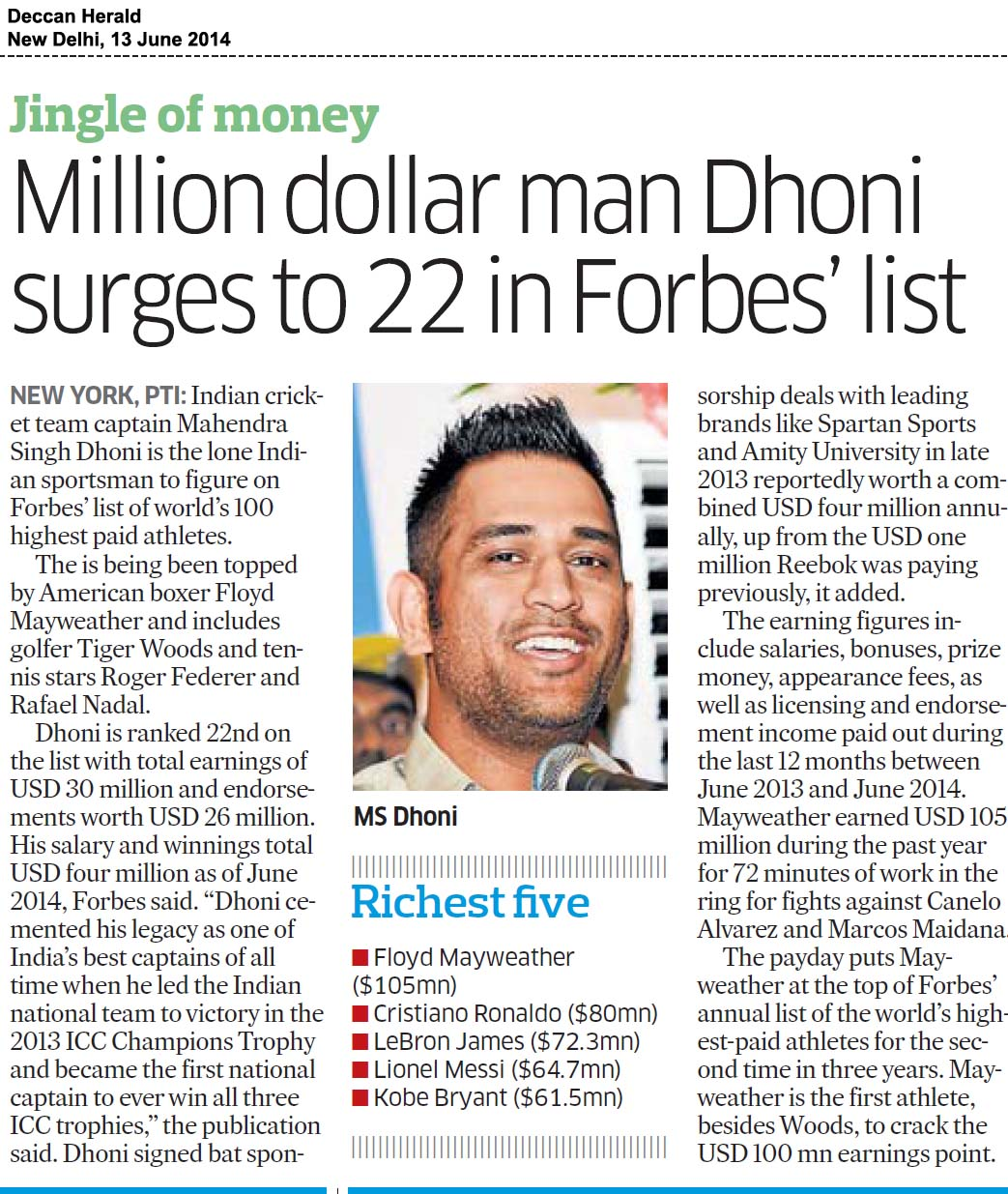 Million dollar man Dhoni surges to 22 in ForbesÆ list