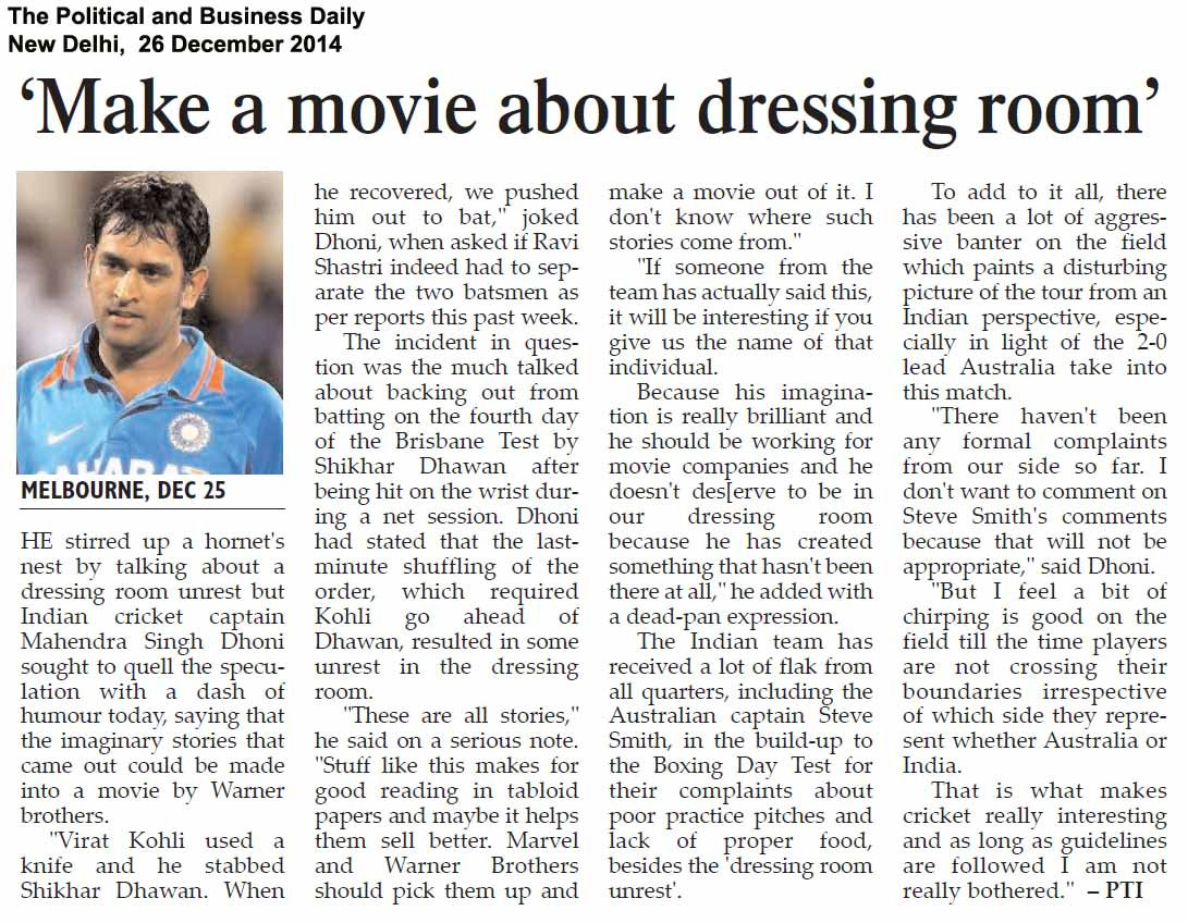 æMake a movie about dressing roomÆ