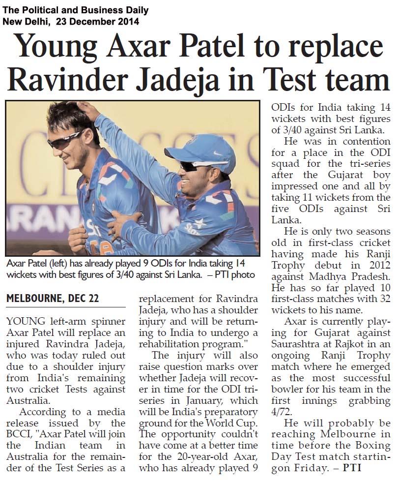 Young Axar Patel to replace Ravinder Jadeja in Test team